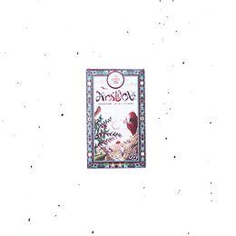Chocolate-Arabica-69--com-Cafe-e-Cardamomo-Organico-80g---Quetzal